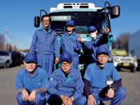 永山運送株式会社 相模原営業所の求人情報を見る