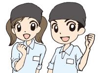 カレーハウスCoCo壱番屋 JR北浦和駅前店の求人情報を見る