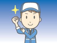 プリヴェ運輸(株)上越営業所の求人情報を見る