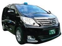 八街タクシー(株)の求人情報を見る