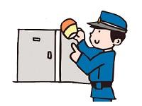 五光警備保障株式会社 本社の求人情報を見る