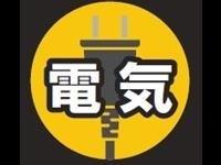 日本フィールドワン株式会社 東京中央センターの求人情報を見る
