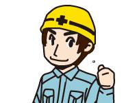 株式会社トーユウ電気 西湘の求人情報を見る