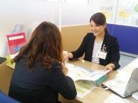日本生命保険相互会社 ライフプラザ越谷の求人情報を見る