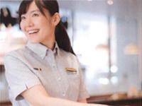 ドトールコーヒーショップアリオ深谷店の求人情報を見る