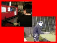 竹内鋼材株式会社の求人情報を見る
