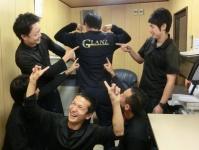 株式会社GLANZ(京都)の求人情報を見る