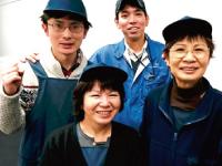 株式会社 カワタキコーポレーション 飯能センターの求人情報を見る