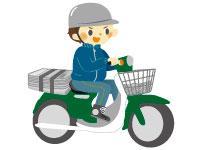 読売センター岩宿の求人情報を見る