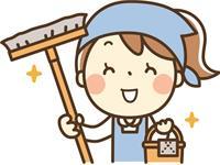 建物内清掃スタッフ