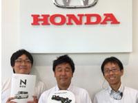 Honda Cars 神奈川南の求人情報を見る