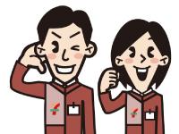 セブンイレブン 那須インター店の求人情報を見る
