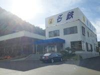 信州名鉄運輸(株) 上田支店の求人情報を見る