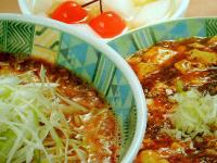 四川料理 清門の求人情報を見る