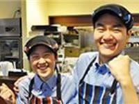 カレーハウスCoCo壱番屋 富山上飯野店の求人情報を見る