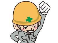 建機サポート千葉株式会社の求人情報を見る