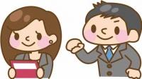 株式会社ベルコ奈良南支社 ベルコ西和代理店の求人情報を見る