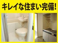 Togumi Corporation の求人情報を見る
