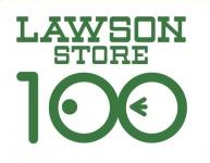 ローソンストア100 小牧岩崎西店の求人情報を見る