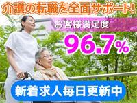 特別養護老人ホームでの介護業務全般に従事いただき…