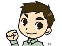 栗原紙材株式会社 瑞穂事業所の求人情報を見る