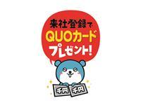 日研メディカルケア蒲田オフィスの求人情報を見る