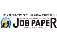株式会社ワールドインテック FC富山営業所の求人情報を見る