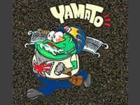 足場屋 YAMATO-SERVICE 名古屋営業所の求人情報を見る