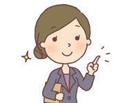 朝日生命保険相互会社 名古屋統括支社 熱田営業所の求人情報を見る