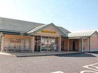 JA鳩山直売所の求人情報を見る