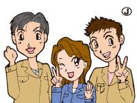 飯田地質の求人情報を見る