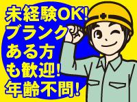 株式会社 多摩綜合防災の求人情報を見る