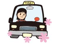 三和交通多摩㈱府中営業所の求人情報を見る
