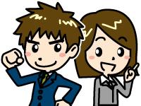 BMA事業部(ビューティフルメイクアソシエート)【須賀川エリア】の求人情報を見る