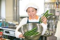 介護老人福祉施設内厨房での調理補助業務