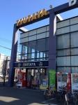 TSUTAYA唐津店の求人情報を見る