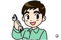 大島自動車株式会社の求人情報を見る