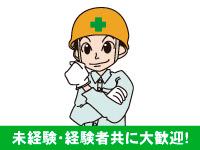 真和株式会社の求人情報を見る