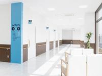 医療法人社団 寿会 吉沢病院の求人情報を見る