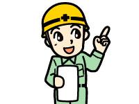 株式会社 ヨシケンの求人情報を見る