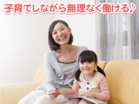 埼玉北部ヤクルト販売株式会社の求人情報を見る