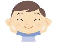 株式会社ヤマホ 三重工場の求人情報を見る