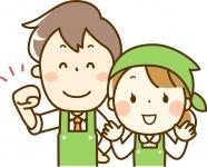 西日本高速道路リテール株式会社の求人情報を見る