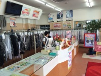 株式会社浦川クリーニング 佐々店の求人情報を見る