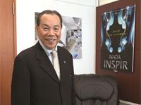 ファミリーイナダ株式会社 仙台営業所の求人情報を見る