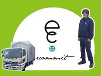 株式会社ecommit東京営業所の求人情報を見る