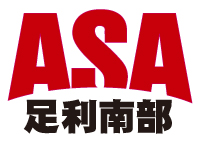 ASA足利南部 加賀新聞店の求人情報を見る