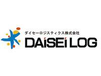ダイセーロジスティクス株式会社 CS茨城センターの求人情報を見る