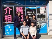 訪問地域:小平市・小金井市・西東京市