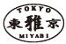 事業所ロゴ・東京雅建装 株式会社の求人情報